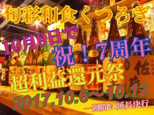 IMG_5367-06-10-17-02-25.JPG